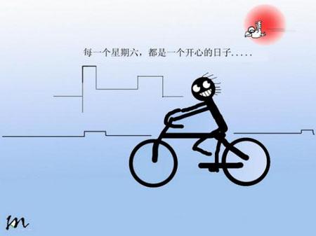 骑行生活,户外骑行