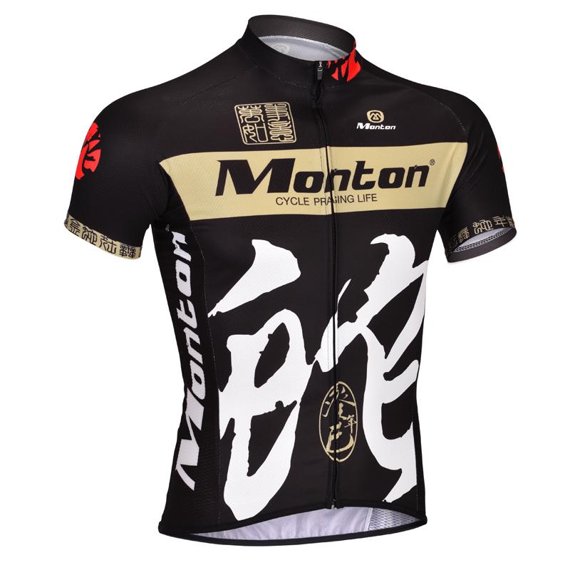 中国风骑行服,中国风服饰,自行车运动,金蛇年骑行服,monton骑行服