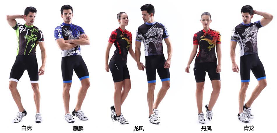 中国风骑行服