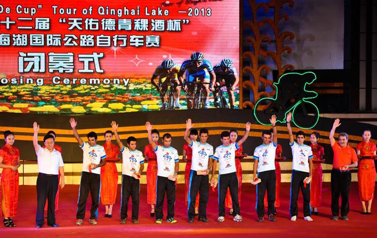 2013环湖赛第13段
