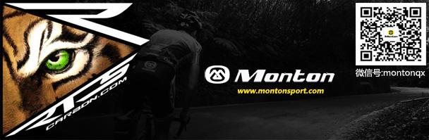 monton,台北RTS队