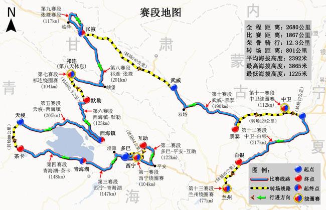 2013环湖赛路线图