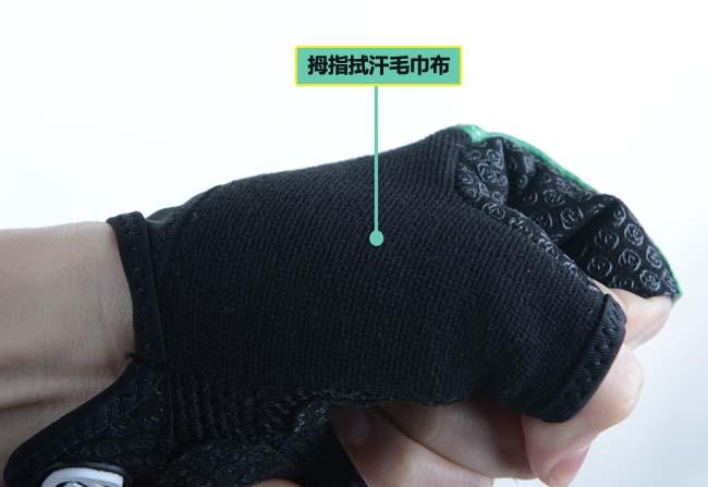 monton骑行手套,手套保养