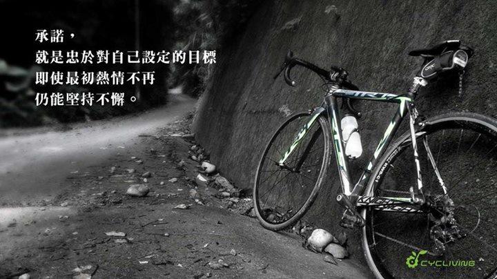 台湾武岭,monton车队,自行车骑行服