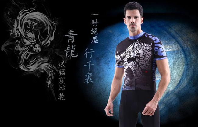 monton原创,青龙骑行服,中国风系列
